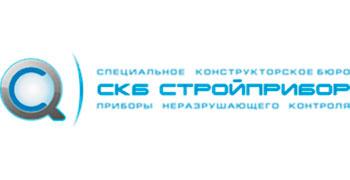 СКБ Стройприбор