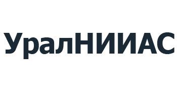 УралНИИАС