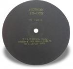 Абразивные отрезные круги TRENO-M, 500 мм