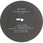 Абразивные отрезные круги TRENO-S, 500 мм