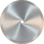 Алмазные отрезные круги DIMOS, D200 мм