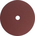 Шлифовальные круги для спектроскопии DEMPAX-S, D250 мм