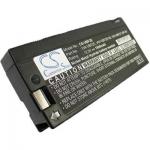 Аккумулятор Trimble 5600/S3/S6/S8/VX