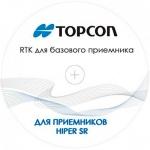 База RTK для Hiper SR