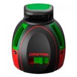 Condtrol UniX 360 Green Pro
