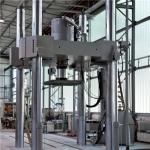 Испытательная машина мощностью 10 МН, Технический Университет, Дрезден, Германия