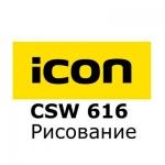 LEICA CSW 617, iCON Объем