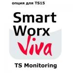 Leica SmartWorx Viva CS (Monitoring)