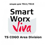 Leica SmartWorx Viva TS COGO Area Division