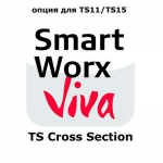 Leica SmartWorx Viva TS Cross Section