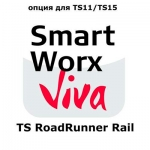 Leica SmartWorx Viva TS RoadRunner Rail