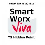 Leica SmartWorx Viva TS Traverse