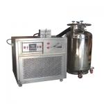 Низкотемпературная камера охлаждения DWN-100А