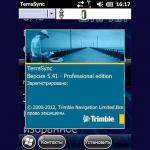 ПО Trimble TerraSync Standard