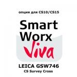 Право на использование программного продукта Leica GSW746, CS Survey Cross Section app