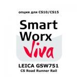 Право на использование программного продукта Leica GSW751, CS RoadRunner Rail app