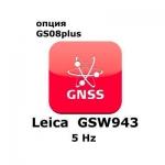 Право на использование программного продукта Leica GSW943, CS10/GS08 5Hz License (CS10/GS08; 5Hz).
