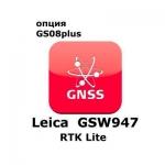 Право на использование программного продукта Leica GSW947, CS10/GS08 Leica Lite RTK License (CS10/GS08; RTK Lite).