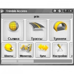 Приложение к ПО Trimble Access (Дороги), бессрочная лицензия
