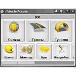 Приложение к ПО Trimble Access (Шахты), бессрочная лицензия