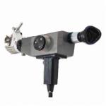 Стилоскоп СЛП-4У переносной