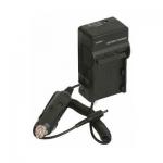 Зарядное устройство для Trimble 3600/3300/DiNi12/DiNi22